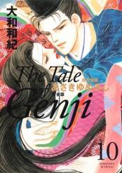 源氏物語 あさきゆめみし 完全版 The Tale of Genji(10)