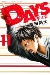 DAYS(11)