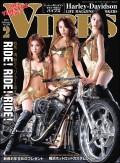 VIBES【バイブズ】2015年2月号