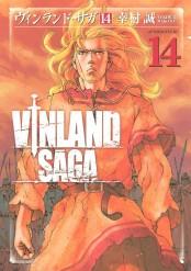 ヴィンランド・サガ(14)