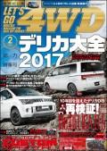 LET'S GO 4WD【レッツゴー4WD】2017年2月号