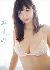 塩地美澄ファースト写真集『みすみ』