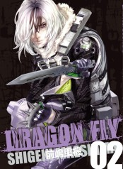 DRAGON FLY Vol.02