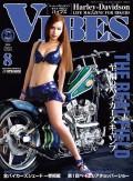 VIBES【バイブズ】2016年8月号