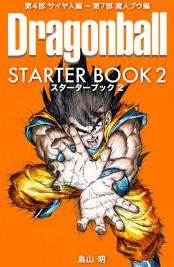DRAGON BALL STARTER BOOK 2