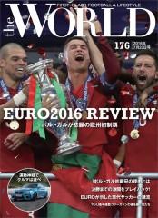 the WORLD 2016年7月23日号