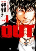 OUT 1