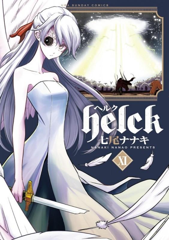 Helck 11