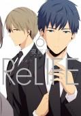 ReLIFE 6【フルカラー】