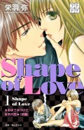Shape of Love プチデザ お水でみつけた本気の恋(1)