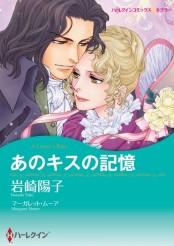 華麗に変身!シンデレラ セレクトセット vol.2