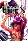 EDEN It's an Endless World!(3)