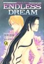 ENDLESS DREAM〜愛と欲望の罠〜