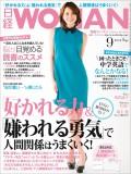 日経ウーマン2014年9月号