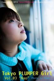 "Tokyo PLUMPER Girl #03 ""Nao""【ぽっちゃり女性の写真集】"