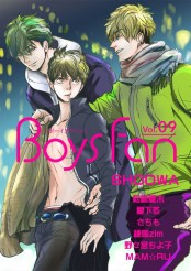 BOYS FAN vol.09 sideL