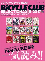 BiCYCLE CLUB SELECTION 2016-2017