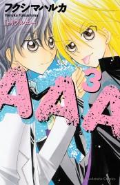 AAA(3)
