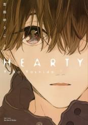 HEARTY【特典ペーパー付限定版】