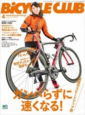 BiCYCLE CLUB 2017年4月号 No.384