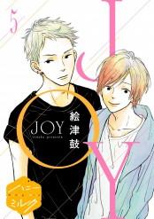 JOY 分冊版(5)