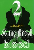 Anghel blood(2)