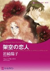 ボスヒーローセット vol.1