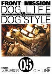 FRONT MISSION DOG LIFE & DOG STYLE5巻