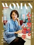 PRESIDENT WOMAN(プレジデントウーマン) 2016年12月号
