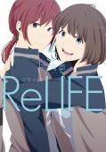 ReLIFE 5【フルカラー】