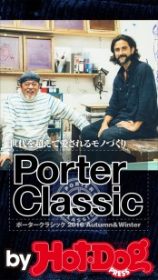 by Hot−Dog PRESS PORTER CLASSIC 2016Autumn&Winter