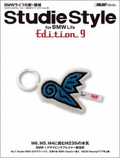 【期間限定価格】Studie Style for BMW Life Edition 9