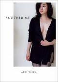 平愛梨写真集『ANOTHER ME』