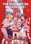 アイドルマスター ミリオンライブ! 1