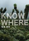 KNOW WHERE