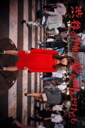 渋谷の中心で愛を叫んだけども