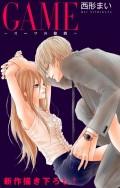 Love Jossie GAME〜スーツの隙間〜 story03