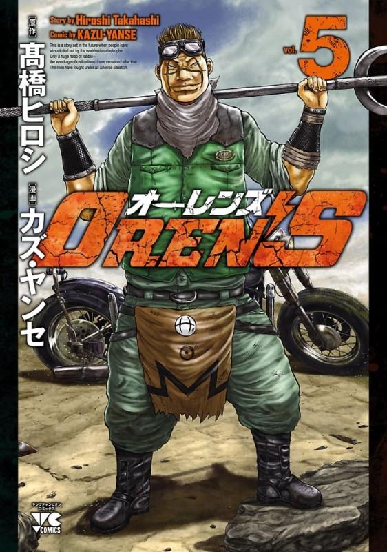 OREN'S 5