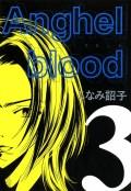 Anghel blood(3)