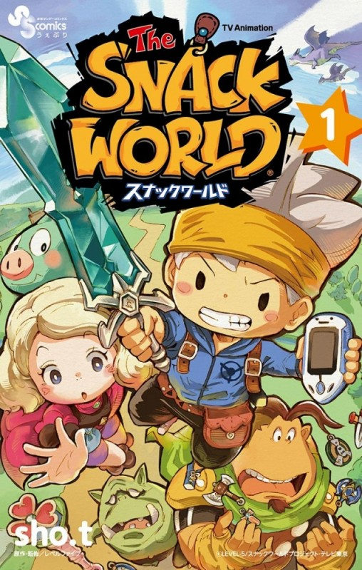 TV Animation スナックワールド 1