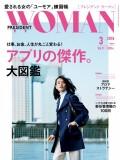 PRESIDENT WOMAN(プレジデントウーマン) 2016年3月号