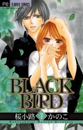BLACK BIRD 7
