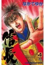 TENKA FUBU 信長(4)