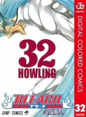 BLEACH カラー版 32