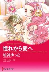 ドクターヒーローセット vol.3
