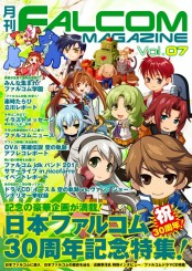 月刊 FALCOM MAGAZINE vol.7