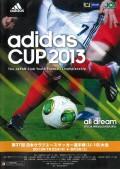 「adidas CUP 2013 第37回日本クラブユースサッカー選手権(U-18)大会」大会プログラム