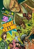 GIANT KILLING(26)