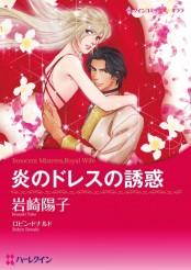 金髪・ブロンドヒロインセット vol.3