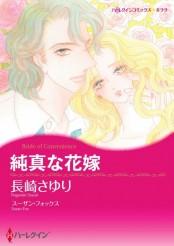 カウボーイヒーローセット vol.5